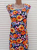 Платье без рукава 50 размер, фото 1