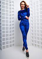 Обтягивающий спортивный костюм из  синего велюра