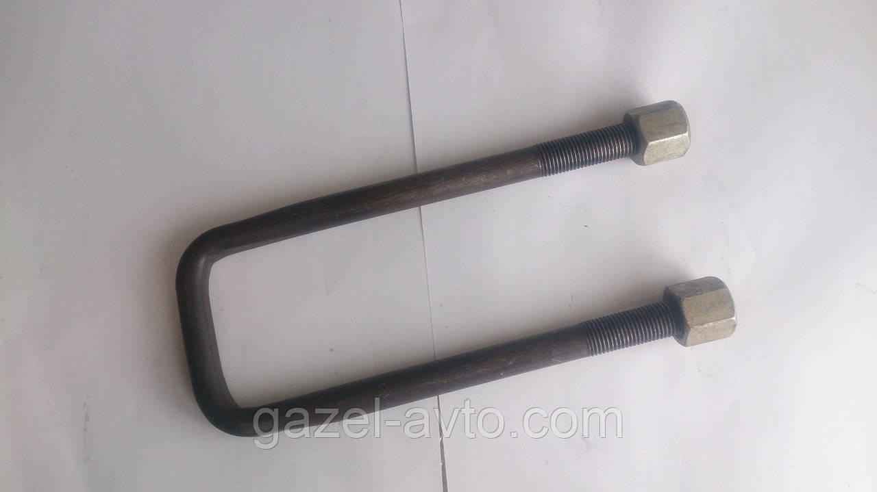 Стремянка рессоры УАЗ 469 М14х1,5 вн.L=185 с гайками высокая,кованая (пр-во Россия)