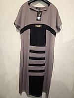 Платье LENIDA  р. 52  (Новое)