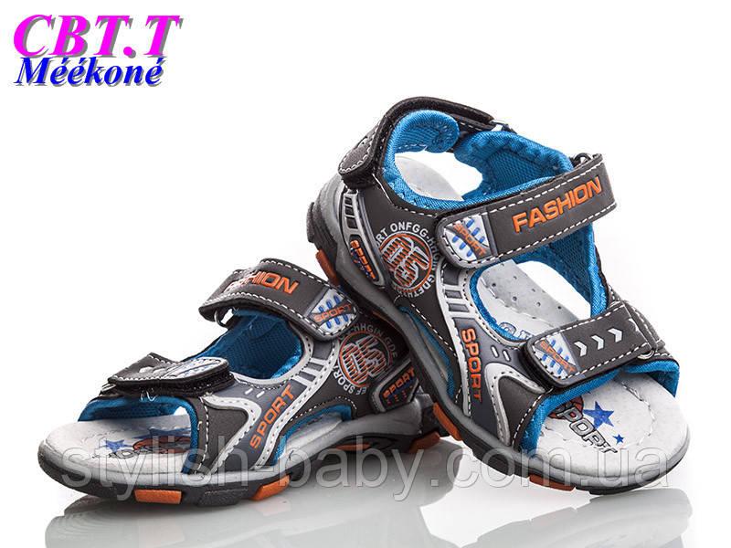 Дитяче літнє взуття оптом. Дитячі босоніжки бренду СВТ.Т. - Meekone для хлопчиків (рр. з 20 по 25)