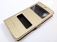 Чехол книжка с окошками momax для LG Nexus 5 d820 / d821 золотой