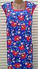 Платье без рукава 52 размер