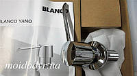 Дозатор BLANCO  Yano 524256 моющего средства хром