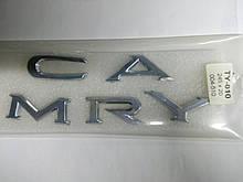 Надпись camry 245х20 мм