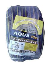 """Шланг садовый 3/4"""" Aqua Plus. Бухта 50 метров."""