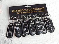 Автомобильный кожаный брелок на ключи из марками машин