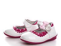 Туфельки для девочек размер 23-14 см.