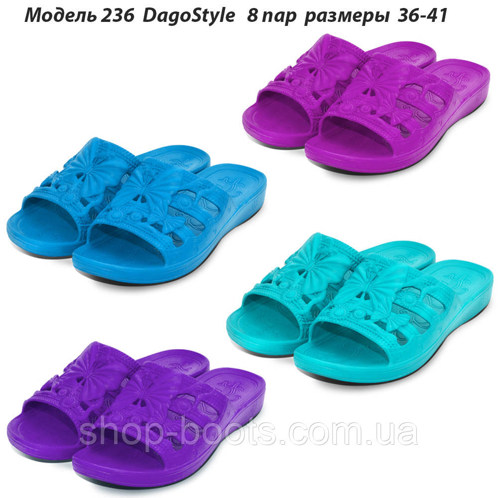 Женские шлепанцы оптом DagoStyle.  36-41рр. Модель Даго 236