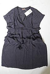 Платье для беременных Natalys