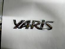 Надпись YARIS  134х35 мм
