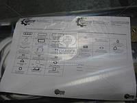 Р/к двигателя ЯМЗ 238 М2, А2, Г2, Д, НД (полн., стар.образца) (пр-во ЯЗТО) 238-1000001-01