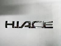 Надпись HIACE  175х25 мм