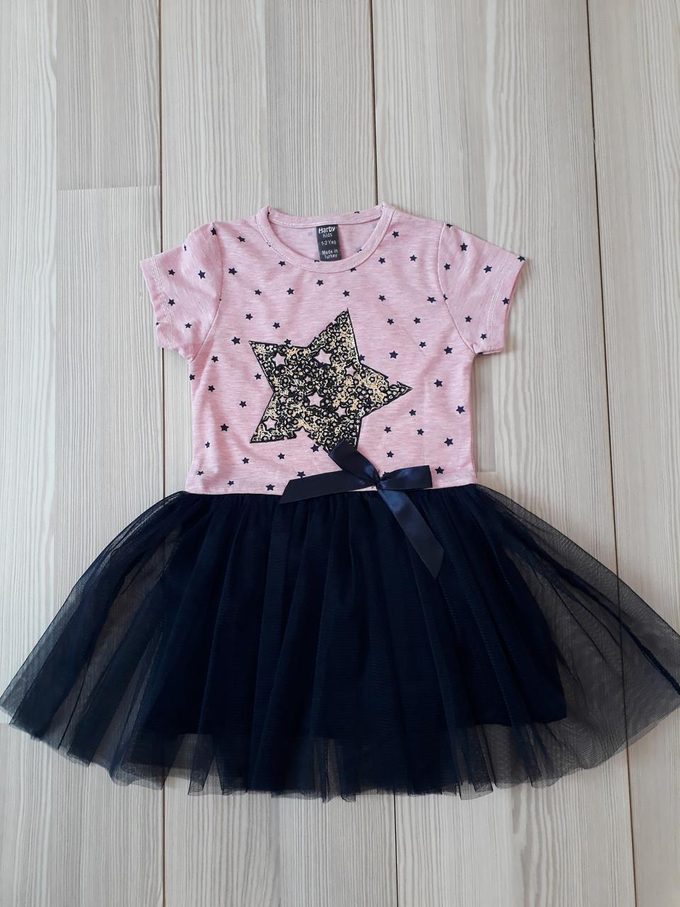 Платья для девочек Harby