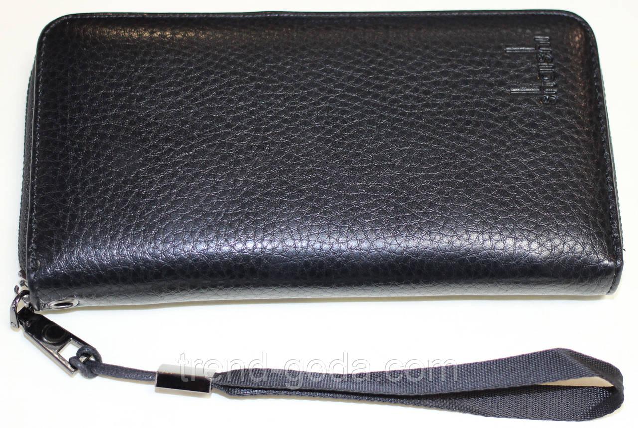 Бумажник-клатч мужской, черный, 19,5х10х2,5 см