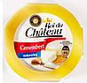 Сыр камамбер с белой плесенью оригинальный Roi du Chateau Camembert, 120 г.