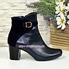 Женские ботинки на невысоком каблуке, цвет синий, фото 2