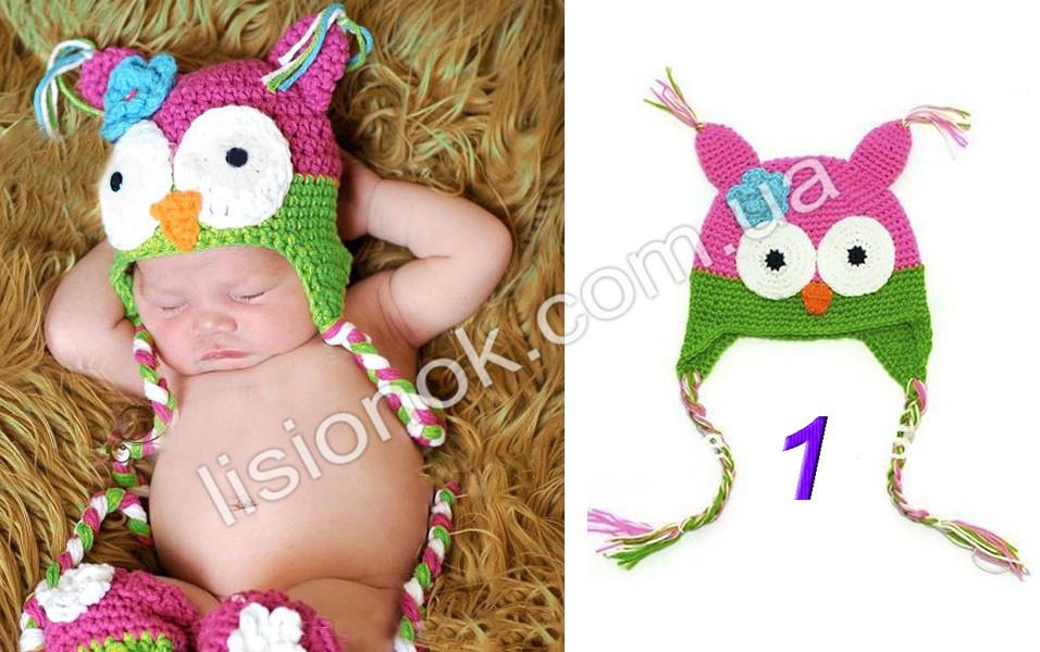 """Вязаная шапка сова малиново-зеленая - """"Лисёнок"""" товары для детей в Одессе"""