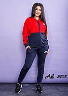 Новинка!!! Батальный женский спортивный костюм NIKE кофта брюки 48 50 52 красный с синим, фото 1