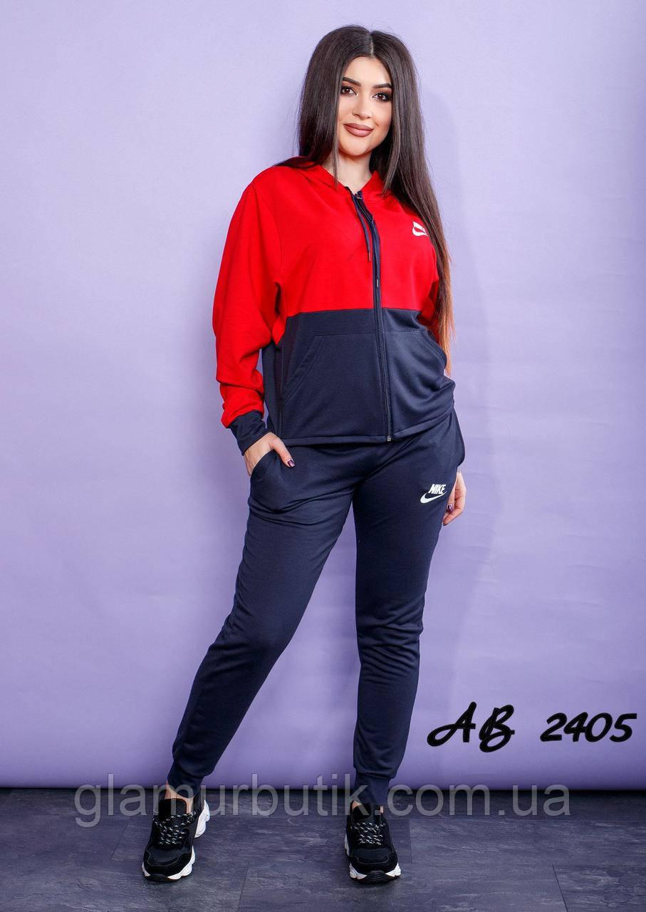 39797c01 Батальный женский спортивный костюм NIKE кофта брюки 48 50 52 красный с