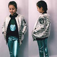 Куртка подросток блестящая в расцветках 24660