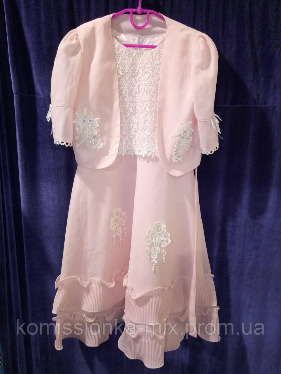 Платье с жилеткой  р. 170