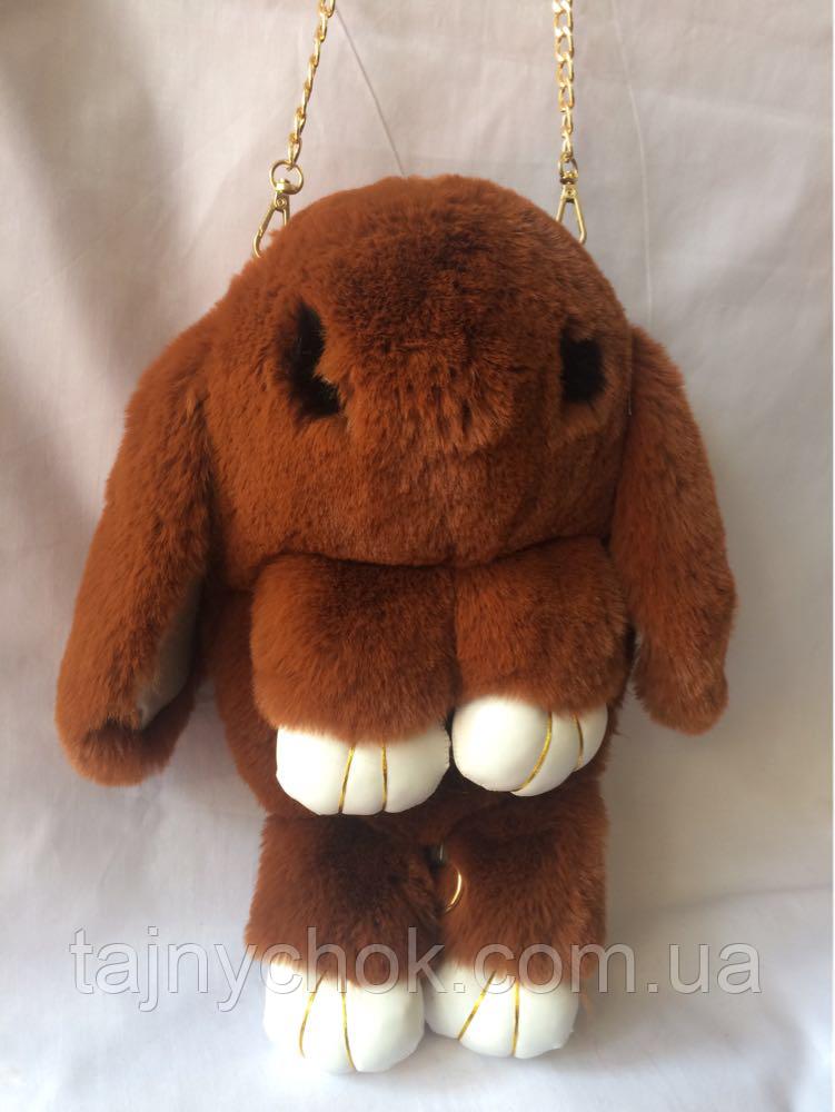 Коричневый меховой рюкзачок заяц 34/17 см