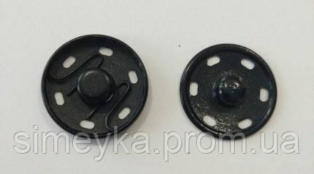 Кнопки металлические пришивные чёрные, диаметр 20 мм, упаковка 6 шт.