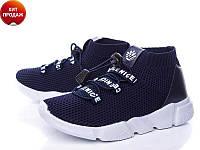 Суперовые стильные  кроссовки для девочки р (30-35)реплика Balenciaga