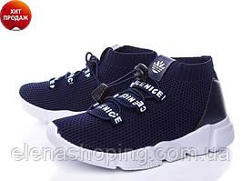 Суперові стильні кросівки для підлітка р (31-35)репліка Balenciaga