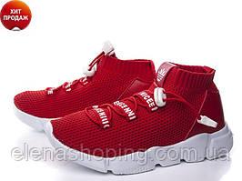 Суперовые стильные  кроссовки для подростка р (31-35)реплика Balenciaga