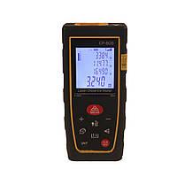 Лазерний далекомір ( лазерна рулетка ) CPTCAM CP-50S (від 0,03 до 50 м) проводить вимірювання V, S