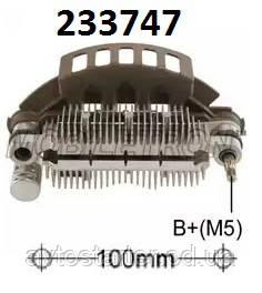 Диодный мост генератора Mitsubishi Ford Mark Series