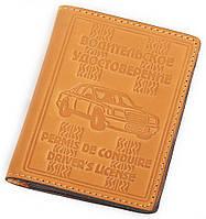 Обложка для документов водителя Мини