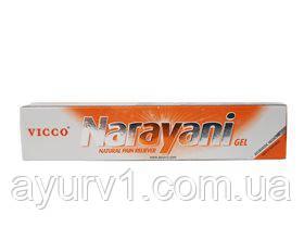 Гель Vicco Narayani / 30 г