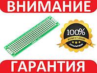Монтажная макетная плата PCB 2x8 двухсторонняя