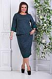 Модный женский костюм увеличенных размеров 52-58, фото 2