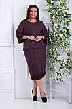 Модный женский костюм увеличенных размеров 52-58, фото 3