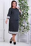 Модный женский костюм увеличенных размеров 52-58, фото 4