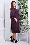 Модный женский костюм увеличенных размеров 52-58, фото 7