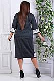 Модный женский костюм увеличенных размеров 52-58, фото 8
