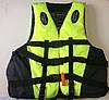 Спасательный жилет XL (80-100 кг), XXL(100-120 кг)