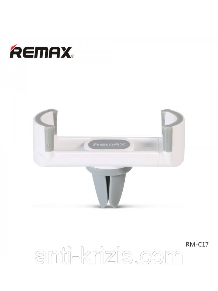 Автодержатель Remax RM-C17 Grey