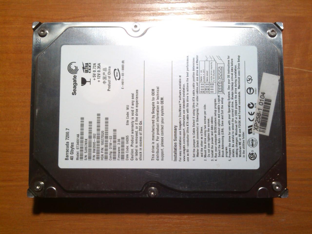 HDD 40GB 7200rpm IDE Різних виробників. Гарантія!