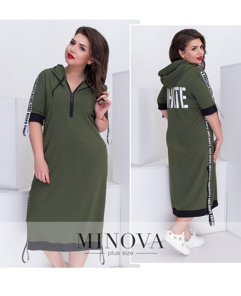 8cbede7fe17 Прямое спортивное платье-миди с капюшоном большой размер Прямой поставщик  Производителя ТМ Минова р.