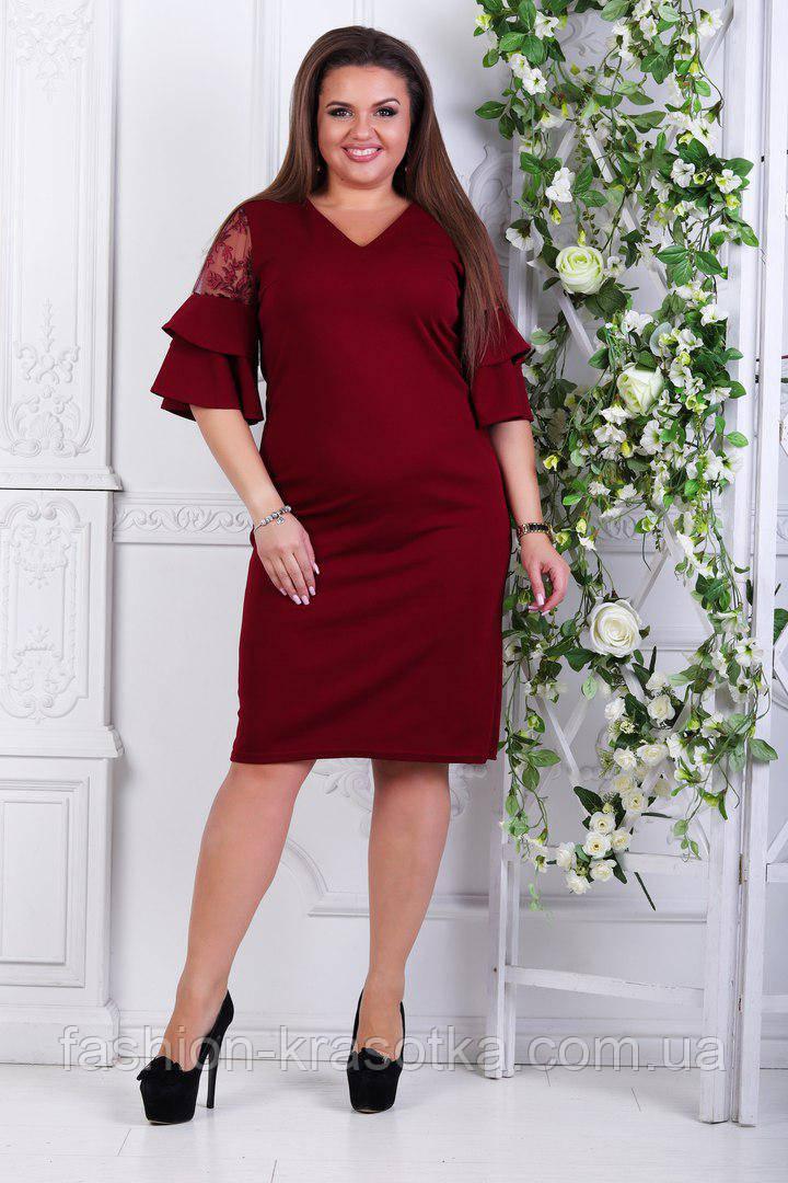 Нарядное женское платье увеличенных размеров 48-54