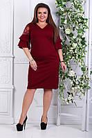 Нарядное женское платье увеличенных размеров 48-54  , фото 1