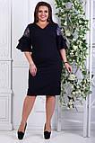 Нарядное женское платье увеличенных размеров 48-54  , фото 2