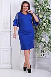 Нарядное женское платье увеличенных размеров 48-54  , фото 3