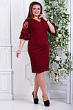 Нарядное женское платье увеличенных размеров 48-54  , фото 4